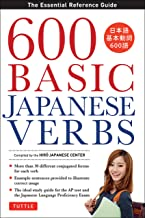 Japanese Center, T: 600 Basic Japanese Verbs: The Essential