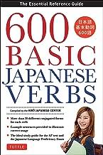 Best 600 japanese verbs Reviews