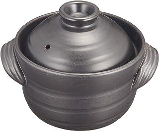 ごはん鍋 大黒セリオン(中蓋付)2合炊