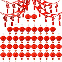 40 Pieces 6.3 Inch Chinese Red Paper Lanterns with Chinese New Year
