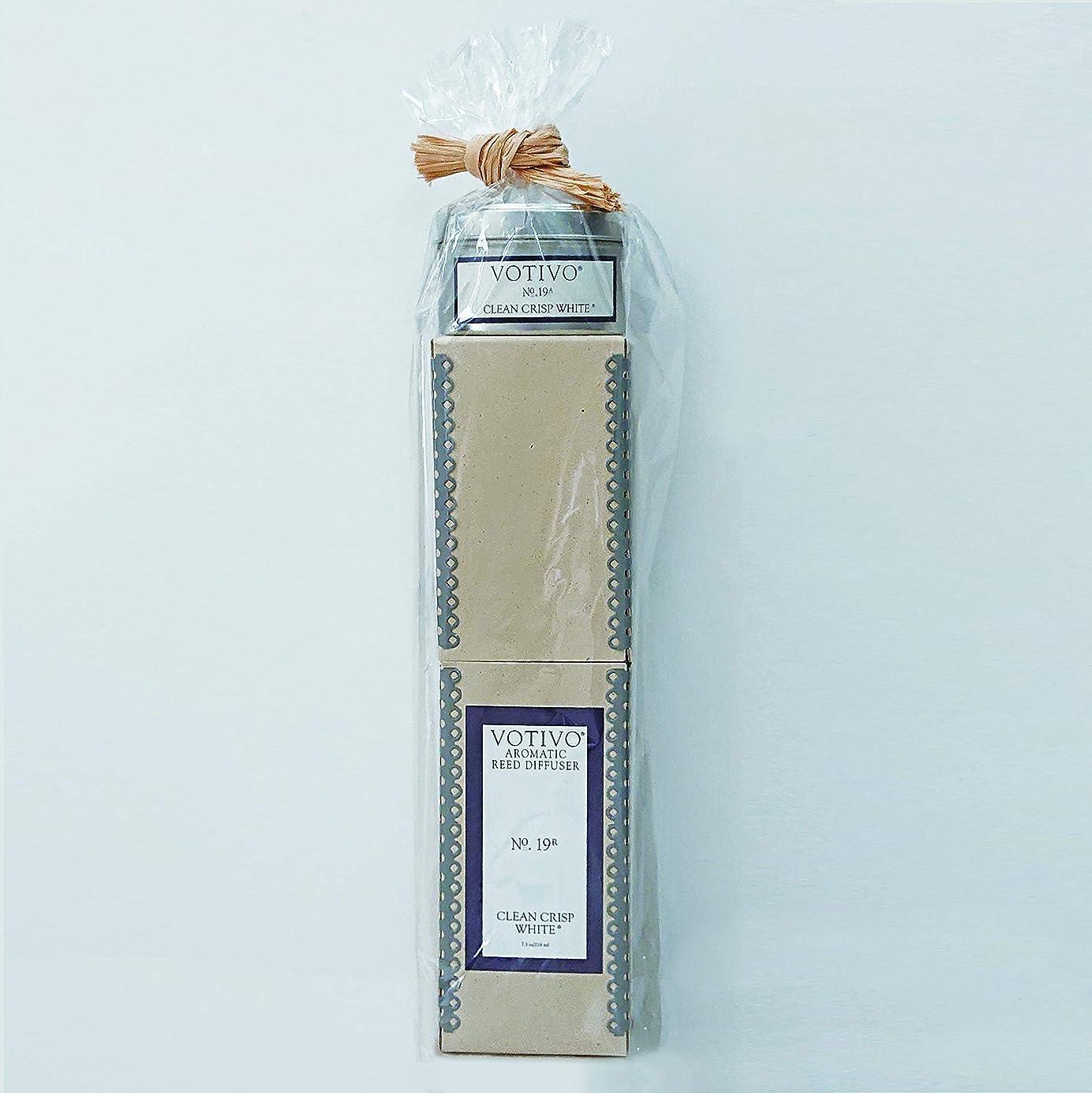インペリアルカードミサイル【Amazon.co.jp限定】 ボーティボ(VOTIVO) VOTIVO CLEAN CRISP WHITE SPECIAL リードディフューザー, トラベルティンキャンドルセット BLUE 216ml+115g