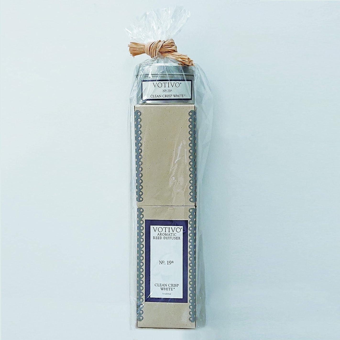 従事する守る宴会VOTIVO CLEAN CRISP WHITE SPECIAL リードディフューザー, トラベルティンキャンドルセット