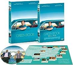 【初回生産限定特典あり】グリーンブック [DVD] (ディープサウスツアーマップ封入) (アウタースリーブ付き)