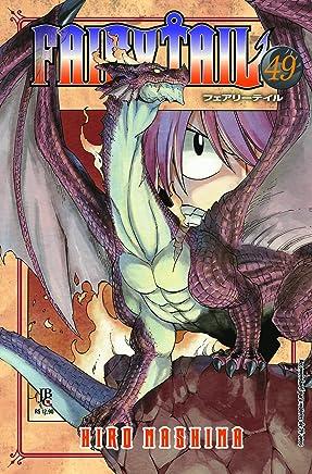 Fairy Tail - Volume - 49
