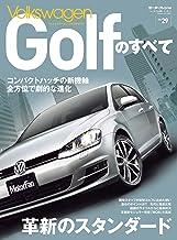 表紙: ニューモデル速報 インポート Vol.29 フォルクスワーゲン・ゴルフのすべて   三栄書房