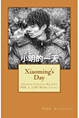 Xiaoming's Day: Graded Chinese Reader: HSK 1 (150-Word Level) (English Edition) Format Kindle