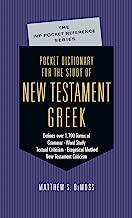 greek dream dictionary