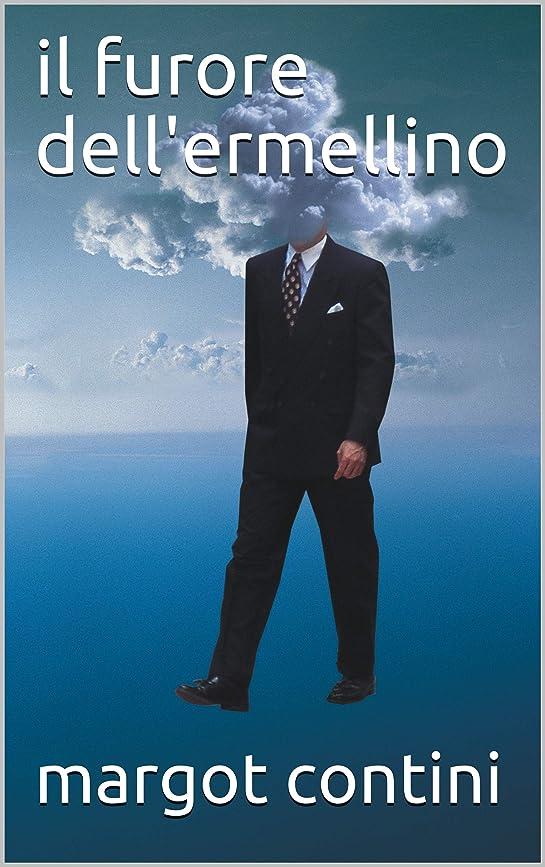 禁止する地平線所得il furore dell'ermellino (Italian Edition)