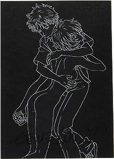 ヱヴァンゲリヲン新劇場版:破 全記録全集 ビジュアルストーリー版 ([バラエティ])