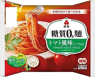 [冷蔵] 糖質0g麺トマト風味ソース付き