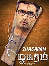 Best tamil movie with Reviews