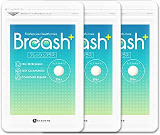 Breash+ (ブレッシュプラス) 3袋セット(30粒/1袋) [タブレット グレープフルーツミント味 シャンピニオン エチケット 酵素 カテキン デオアタック オリゴ糖 乳酸菌 配合] BIZENTO(ビゼント)