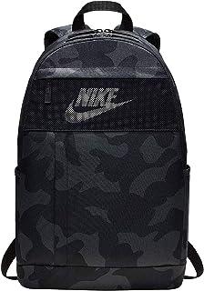 Nike Backpack Elemental 2.0 Aop2 - Black/White, BA6021010