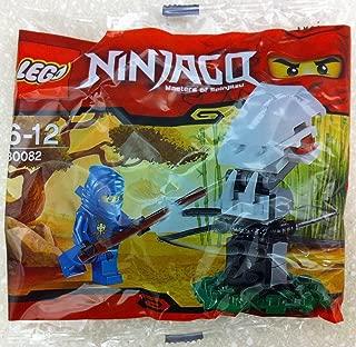 LEGO Ninjago Exclusive Mini Figure Set #30082 Ninja Training with Jay Bagged
