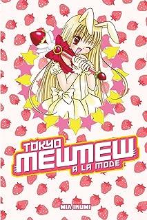 Best mew mew power berry Reviews