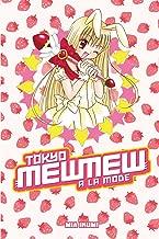 Best tokyo mew mew a la mode anime Reviews