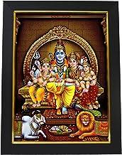101 Temples Lord Shiva Kutumbam Photo Frame (13x10inch)