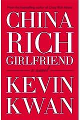 China Rich Girlfriend Kindle Edition