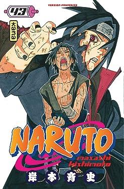 Naruto - Tome 43 (Shonen Kana) (French Edition)