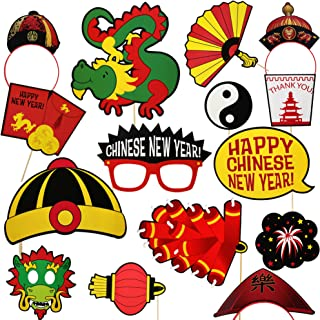 Chinese New Year Photo Booth Props | 2019 Lunar Year of The Pig Photobooth Photography Decorations | Wood Sticks Already Attached