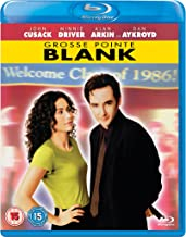 Grosse Pointe Blank Region Free