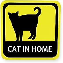 車用 マグネット ステッカー CAT IN HOME 家に猫がいます 英語版 耐候性 耐水 13.5cm