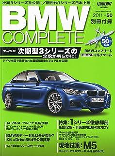 BMW COMPLETE 2011年 12月号 [雑誌]