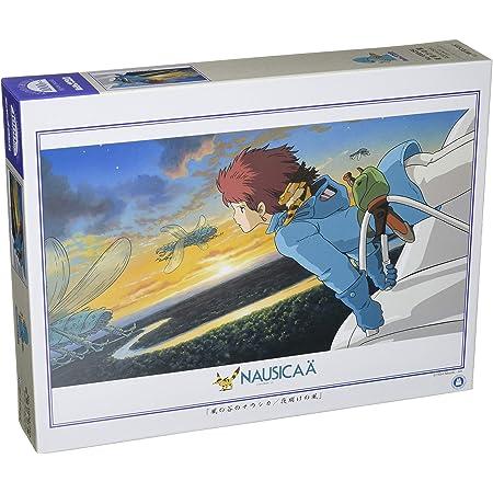 エンスカイ 1000ピース ジグソーパズル 風の谷のナウシカ 夜明けの風 (50x75cm)
