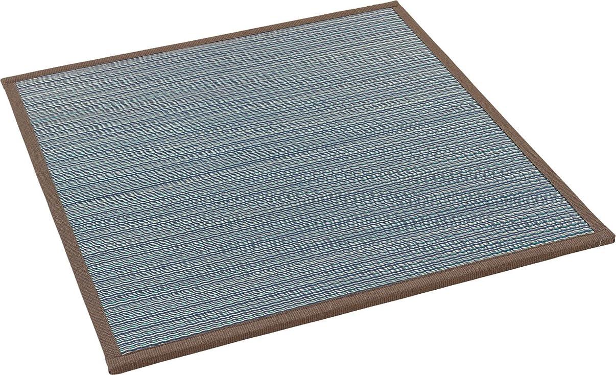 がっかりしたサイドボード南極大島屋 ユニット畳 フィジー い草 ふんわり フロアー畳 ブルー 約82×164×1.8cm