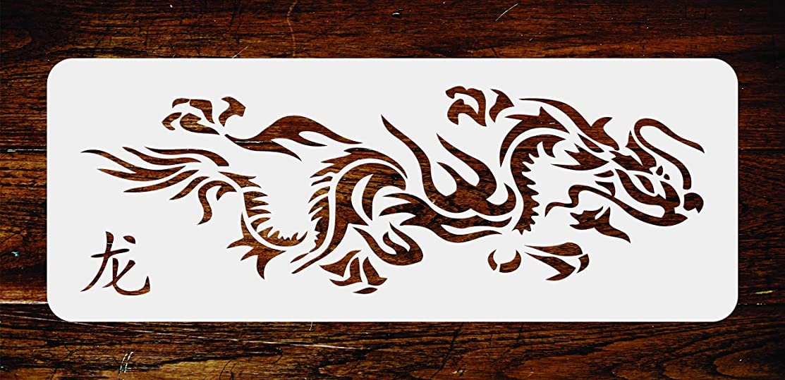 Japanese Dragon Stencil - 9 x 3 inch - Reusable Asian Oriental Chinese Wall Stencil Template - Use on Paper Projects Scrapbook Journal Walls Floors Fabric Furniture Glass Wood etc.