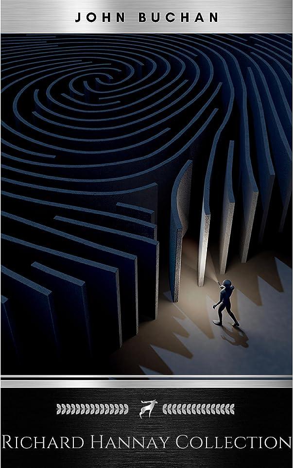 豊かな彼しみThe Richard Hannay Collection: The 39 Steps, Greenmantle, Mr. Standfast (English Edition)