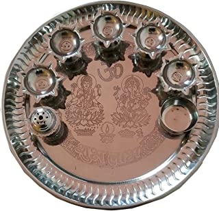 HiJet Stainless Steel Puja Thali (Prayer plate) set with Print of Ganesh Laxmi and Aum -11.5 Inches / 29 Centimeter