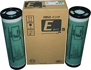 2 Riso S-7197 Green Ink, for Risograph EZ, MZ, and RZ Series Duplicators