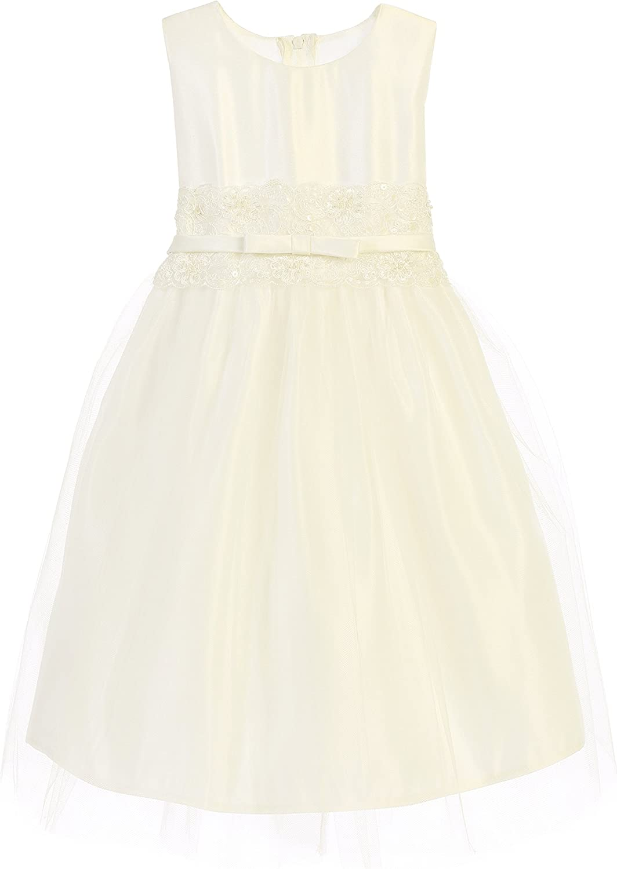 Sweet Kids Big Girls' Vintage Metallic Lace & Tulle Flower Girl Pageant Dress