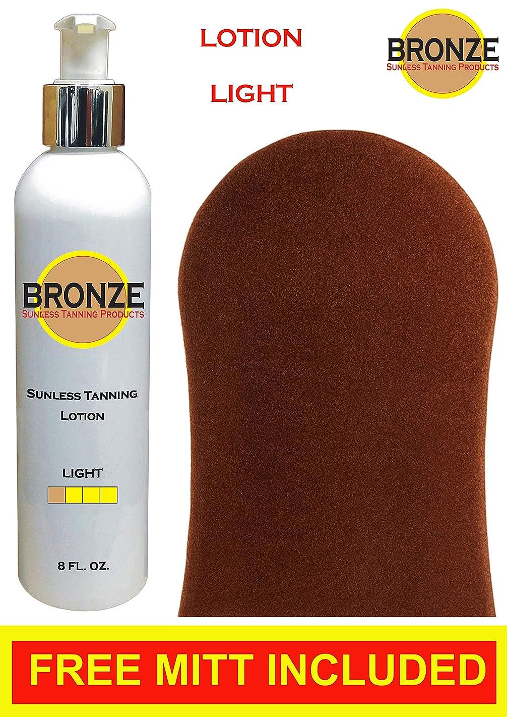 BRONZE- 无日晒润肤乳 - 浅 - 226.8 克 + 免费手套和手套 + 最好的无日晒自发乳样 - 天然成分,深金棕褐色,速干,持续 7-10 天