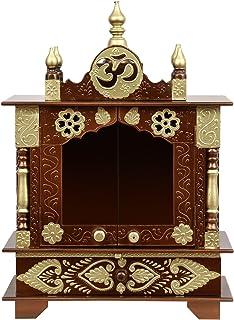 Homecrafts Home Temple with Doors (Golden, Wood)