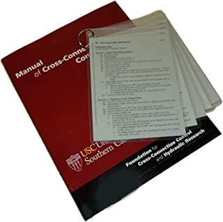 USC 10th Edition Manual and Laminated Test Procedures