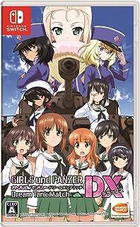 Bandai Namco Games Girls und Panzer Dream Tank Match DX NINTENDO SWITCH REGION FREE JAPANESE VERSION