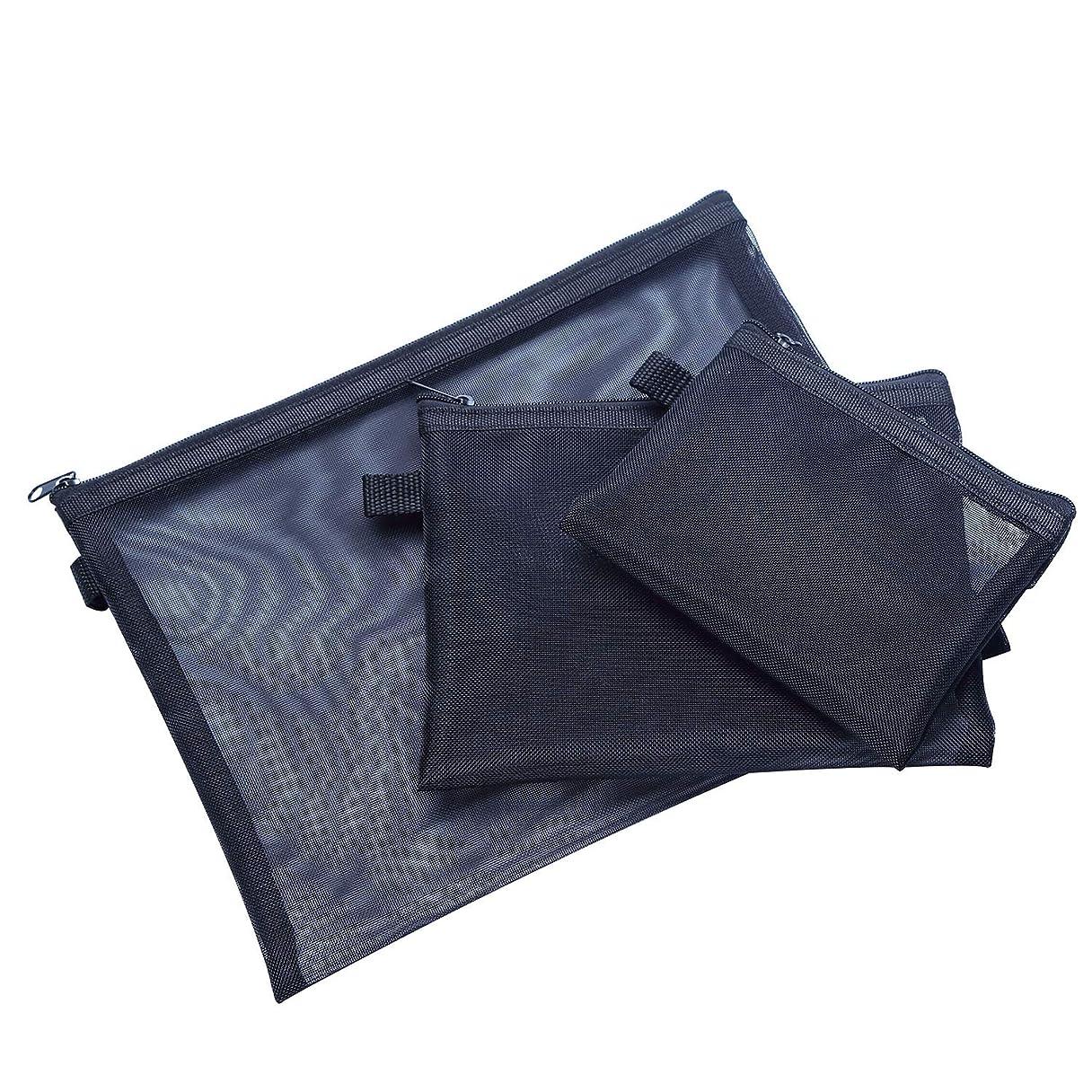 有効主張するバクテリアHOYOFO メッシュケース 化粧ポーチ 収納 小物入れ 多機能 3点セット 黒