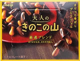 Meiji Otona No Kinoko No Yama, 2.24 oz (Pack of 4)