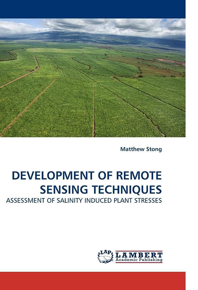 交差点代表DEVELOPMENT OF REMOTE SENSING TECHNIQUES: ASSESSMENT OF SALINITY INDUCED PLANT STRESSES