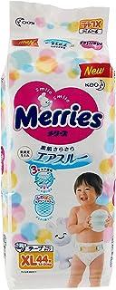Merries Tape Diapers, XL, 44 Counts