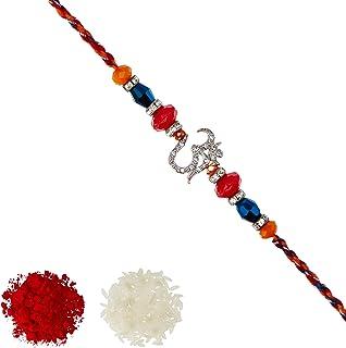 Amazon in: Silver - Rakhis & Rakhi Hampers: Jewellery