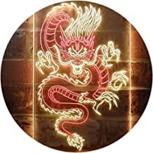 Chinese Dragon Room Display Dual Color LED Neon Sign Red & Yellow 400 x 600mm st6s46-i3225-ry