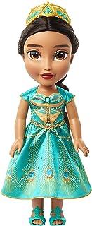 """Disney Princess Aladdin Jasmine Core Doll 15"""""""
