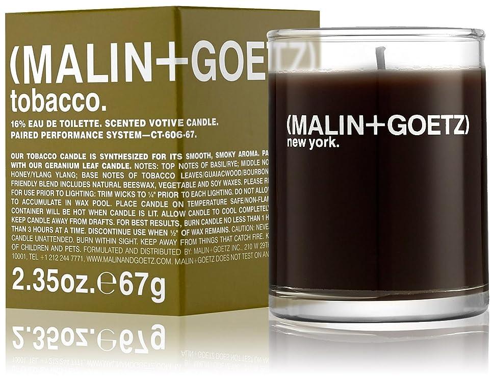 ラフ寛容方程式マリン&ゴッツ タバコキャンドル 67g