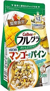 カルビー フルグラトロピカル マンゴー&パイン 450g×8袋