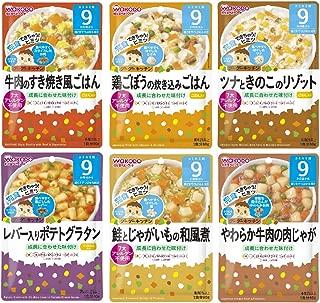 谷歌厨房 9个月推荐套装 6种×2袋