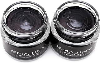 【お得な2個セット】EMAJINY Formal Black F25 エマジニー フォーマルブラックカラーワックス 黒 36g 【日本製】【無香料】【シャンプーでサッと洗い流せる1日黒髪】