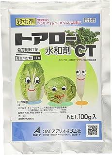 OATアグリオ 殺虫剤 トアロー水和剤CT 100g